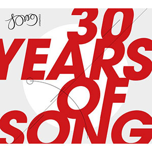 The-Song-Company---30-Years-of-Song-Compilation